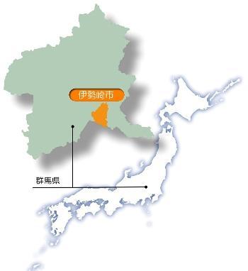伊勢崎市へのアクセス/伊勢崎市