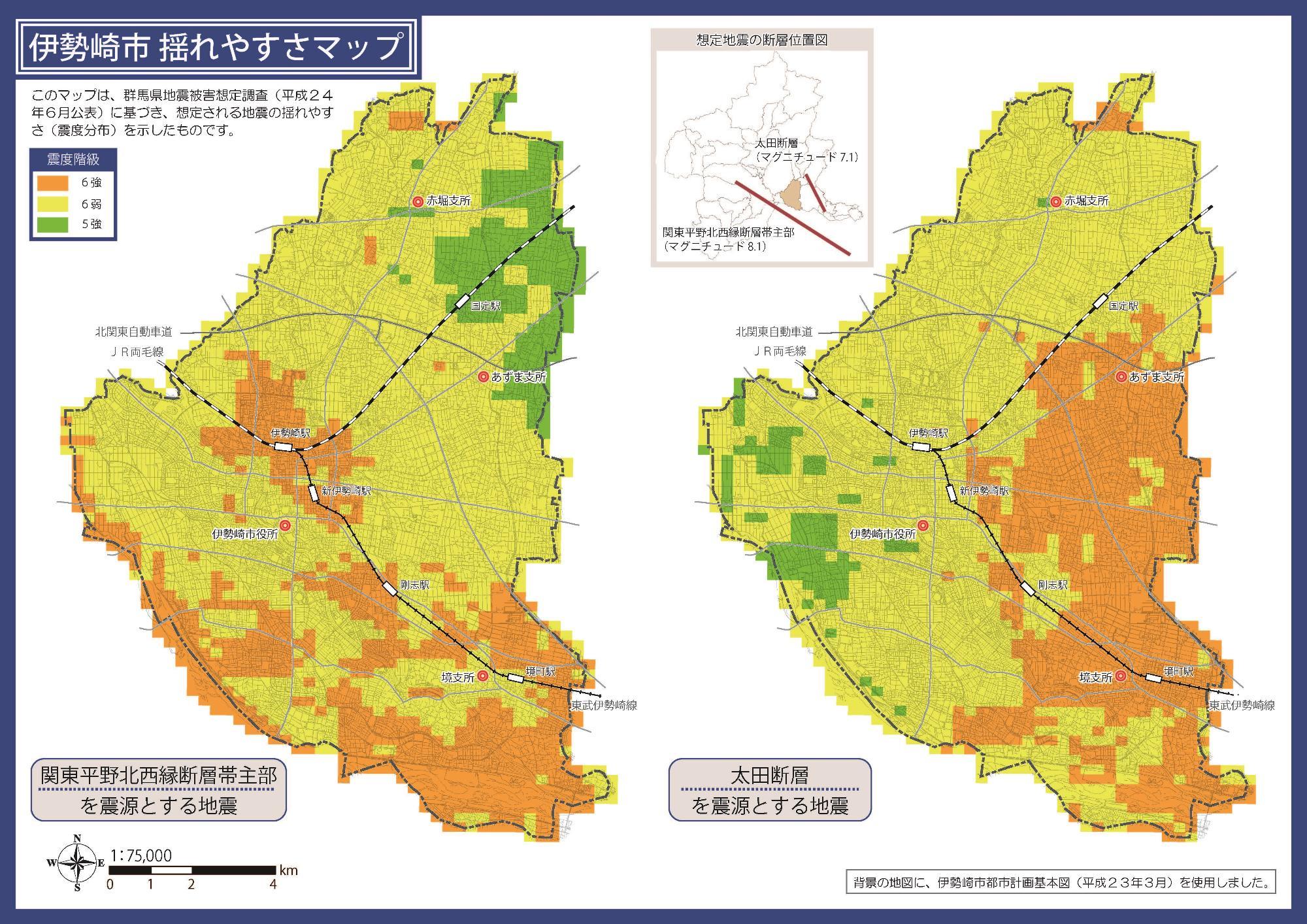 地震 群馬 県