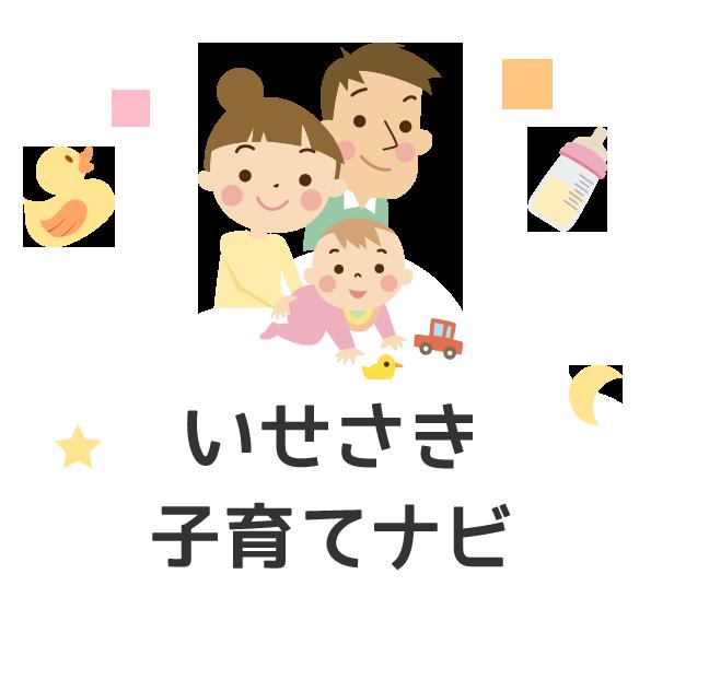 コロナ 子育て 世帯 へ の 臨時 特別 給付 金